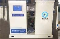 LYYTH榆林疾控中心实验室污水处理设备
