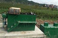 LYYTH黄南疾控中心实验室污水处理设备