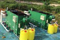 LYYTH张家界疾控中心实验室污水处理设备