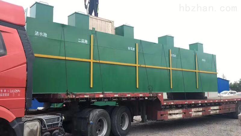 滁州疾控中心实验室污水处理设备
