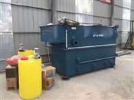 LYYTH天水疾控中心实验室污水处理设备