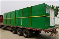 LYYTH陇南疾控中心实验室污水处理设备