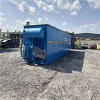LYYTH农村建设生活污水处理设备