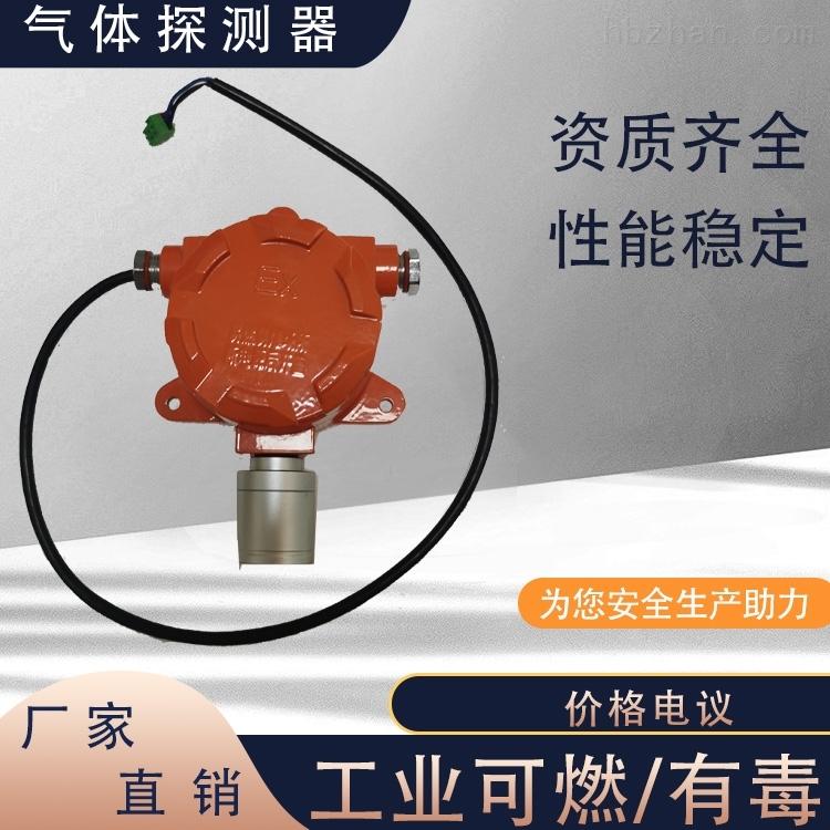 ZCT-100F氟利昂泄漏检测仪