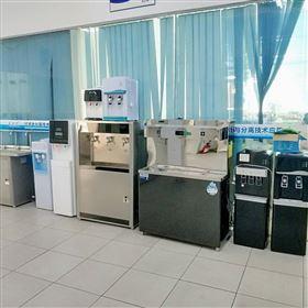 净水设备广州直饮水机商用饮水台生产厂家