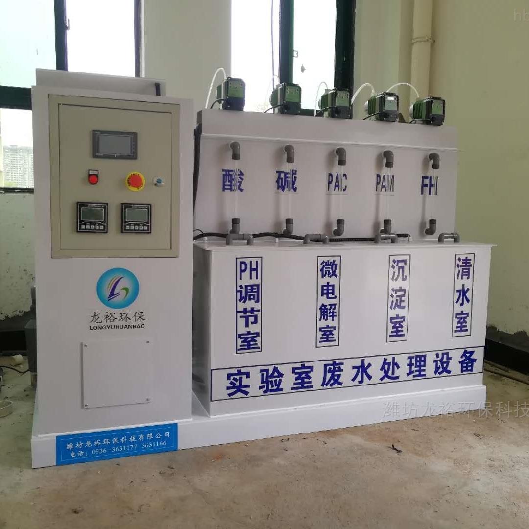 口腔医院污水处理设备