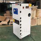JC-2200-4-Q布袋集尘机