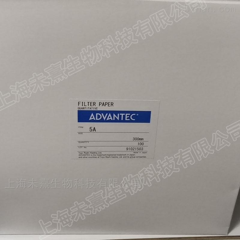日本advantec孔径7um 5A定量滤纸