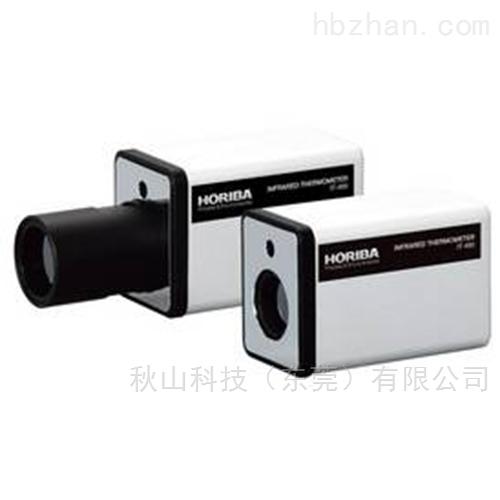 日本horiba辐射温度计IT-480 series