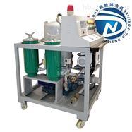 ZTS液压油过滤机