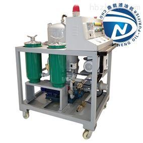 液压油脱色净化过滤一体机