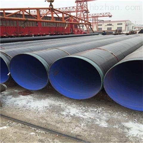 给水长线输送用TPEP防腐钢管信誉厂家