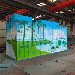 旅游区生活污水处理设备