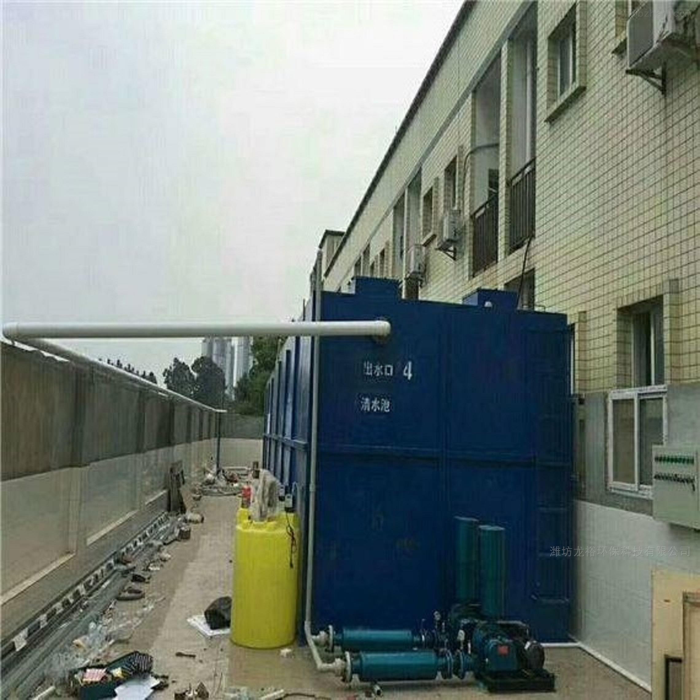 乡镇卫生医院污水处理设备