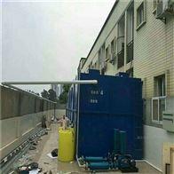 LYYTH乡镇卫生医院污水处理设备