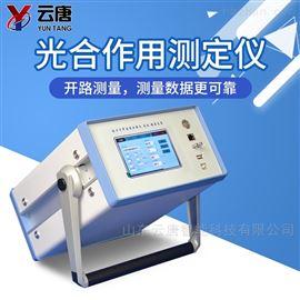 YT-FS831光合作用测定仪