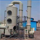 实验室废气处理喷淋塔设备