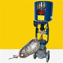 ZZWPE-16C电子式电控蒸汽温度调节阀