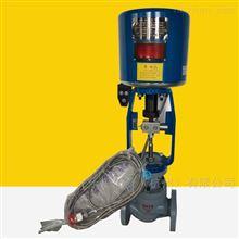 ZZWPE-16P电动温度调节阀(温控阀)