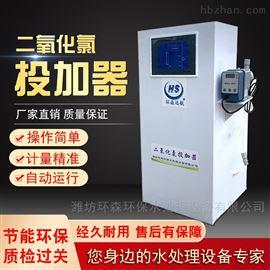 HS-100农村饮用水消毒投加设备