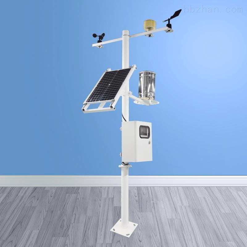 移动气象站设备