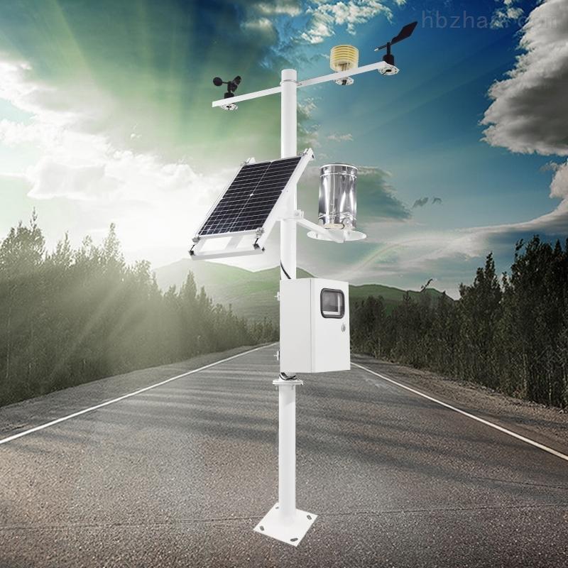 气象观测仪器