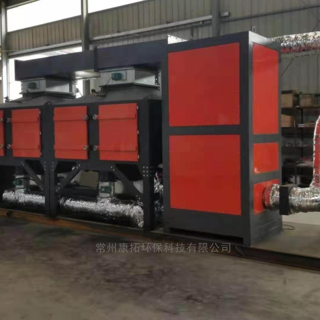 废气净化催化燃烧设备