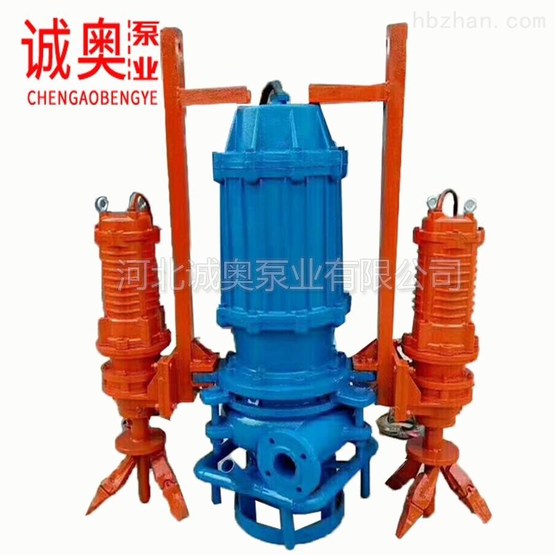 耐磨潜水渣浆泵
