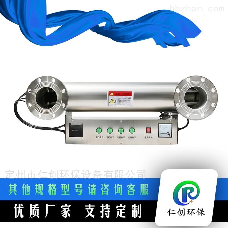 浸没式紫外线消毒器