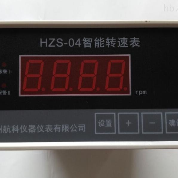 CIJ6604ZF智能转速监测保护仪