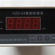 VB-Z412/VB-Z412A轴位移/差胀监测仪