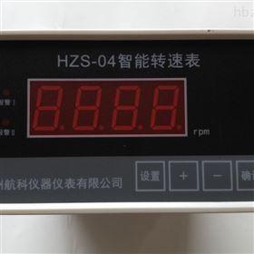 JM-C-7F挂壁式反转速监测保护仪