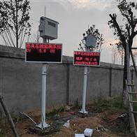厂界气体恶臭浓度实时在线监测设备