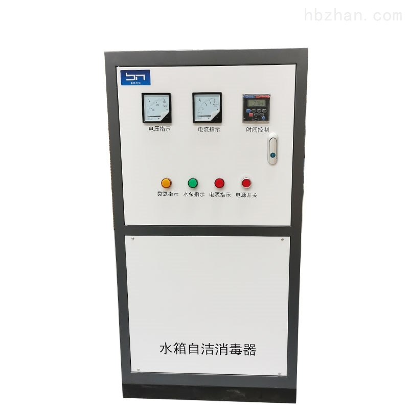 SCII-20HB-PLC-Z水箱自洁消毒器