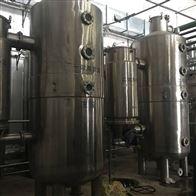 废水单效蒸发器