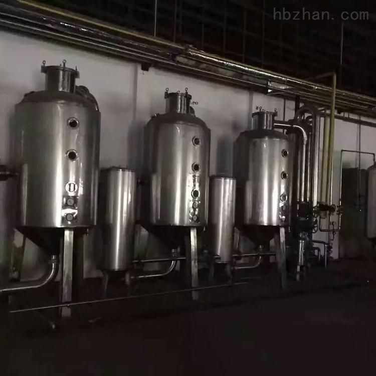 化工废水单效蒸发器
