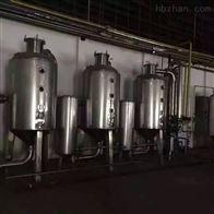 范军干燥强制循环蒸发器