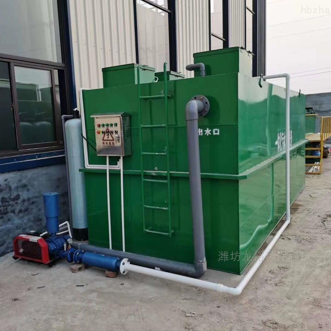 核酸检测中心污水处理设备