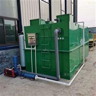 LYYTH核酸检测中心污水处理设备