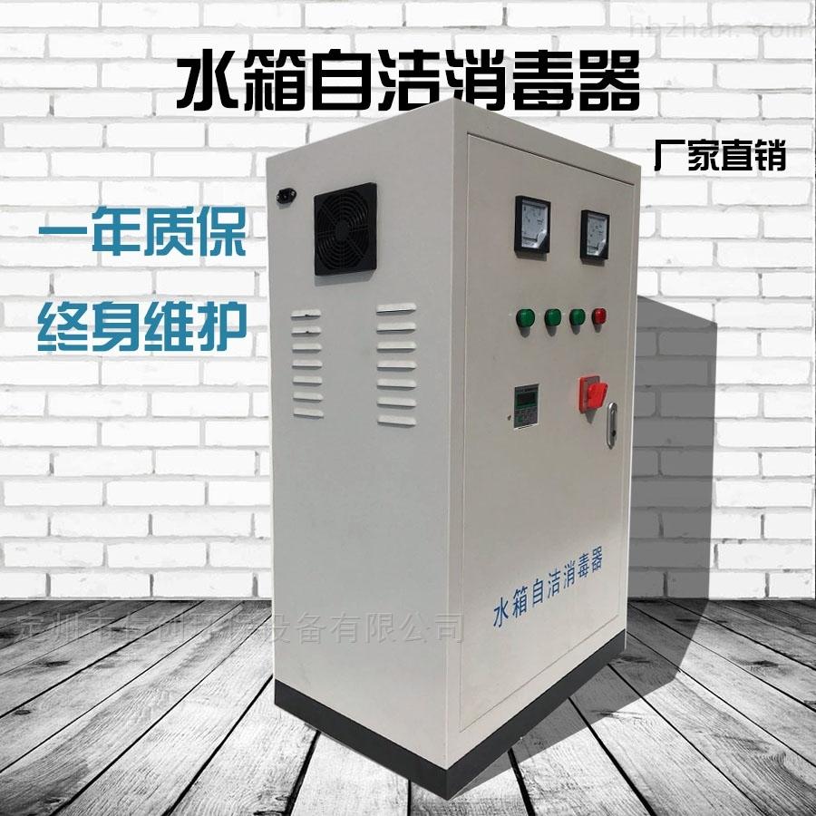 外置式水箱自潔消毒器