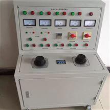 全自动开关柜通电试验台设备