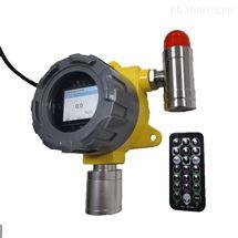 乙炔气体泄漏报警器