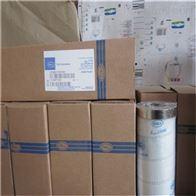 HC9601FKP16H颇尔液压滤芯