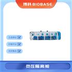 BFG-I负压隔离舱价格 博科BIOBASE医用负压担架