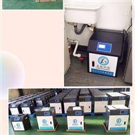 LYYTH口腔门诊医疗污水处理器