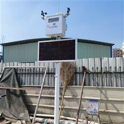 百色市建筑工地扬尘pm2.5噪声实时监测系统