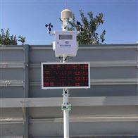 来宾市建筑工地扬尘噪声实时监测联网系统