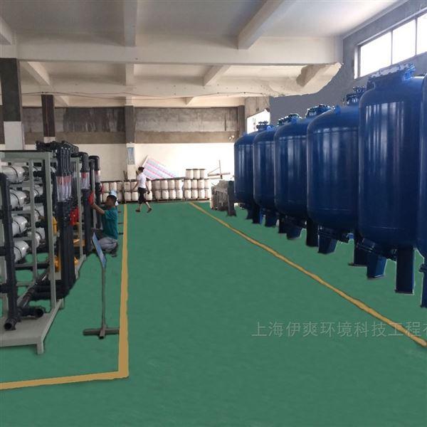 嘉兴电镀锌废水处理设备工艺