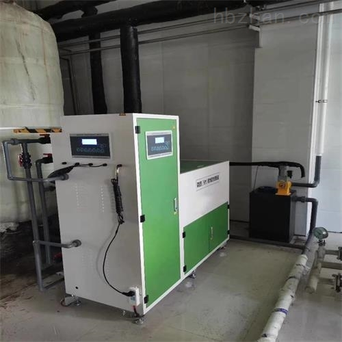 酸碱中和污水处理设备