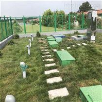WY-WSZ-10地埋式一体化污水处理设备工艺